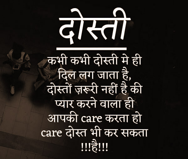 Hindi Shayari Images Wallpaper Pics Free In HD