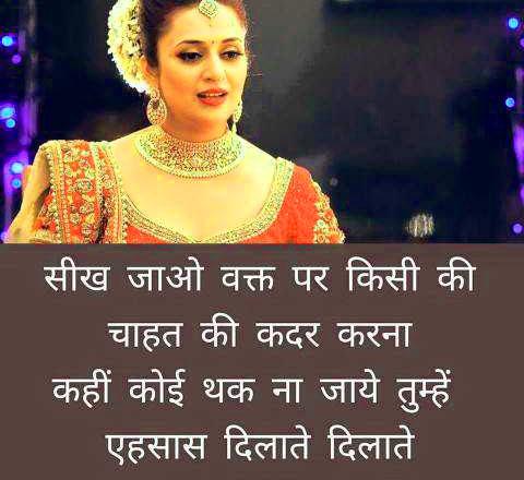 Hindi Shayari Images Wallpaper for Facebook