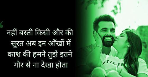 Hindi Whatsapp Dp Pics Wallpaper Pictures Free Download