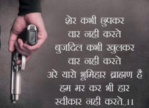 Hindi Whatsapp Dp Images Photo for Rajput