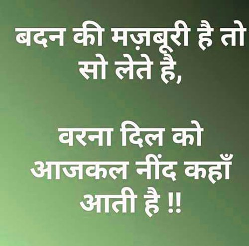 Hindi Whatsapp Dp Images Photo for Facebook