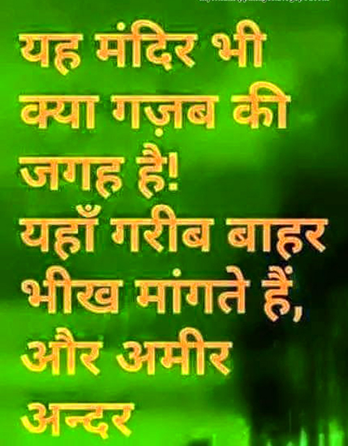 Hindi Whatsapp Dp Images Pics pictures Download
