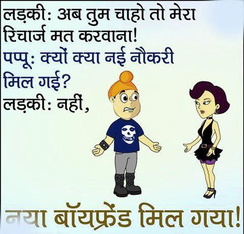 Kids Jokes Images Free Download Hd