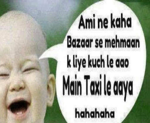 Kids Jokes Images Photo Free Download