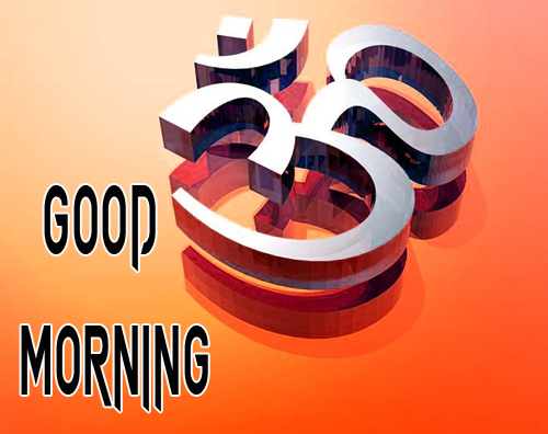 Good Morning Logo Images Wallpaper Free Download