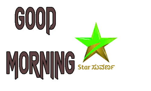 Good Morning Logo Wallpaper Images