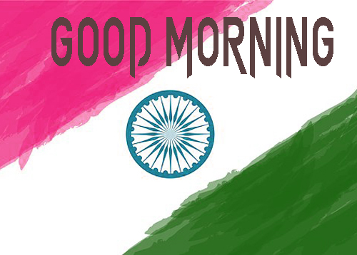 Good Morning Logo Photo Images
