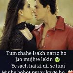 Love Shayari Images Download For Whatsapp Dp