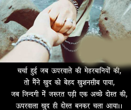 Love Shayari Whatsapp Dp hd wallpaper free download