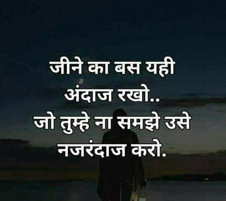 Love Shayari Whatsapp Dp wallpaper