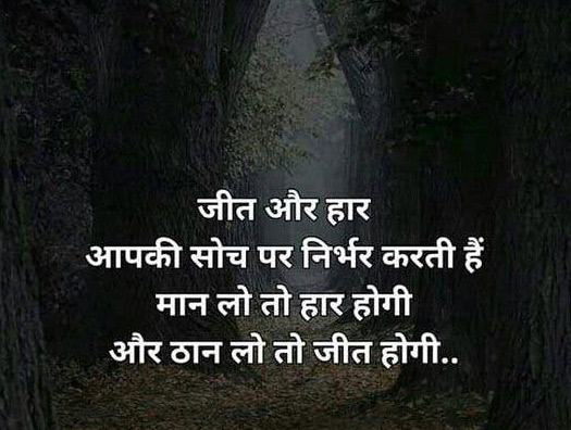 Love Shayari Whatsapp Dp images