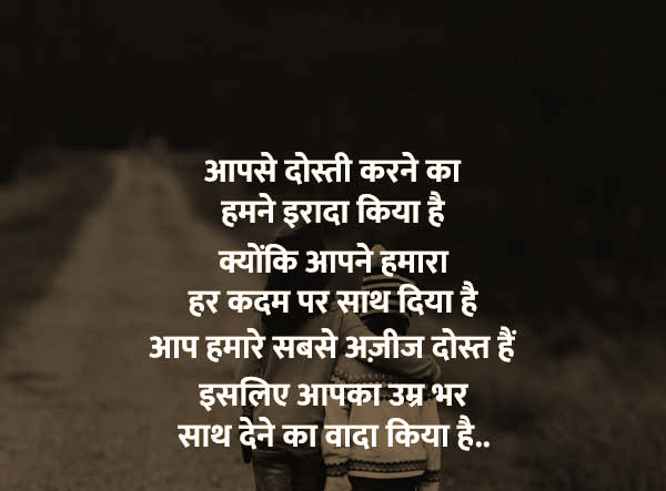 Love Shayari Whatsapp Dp photo