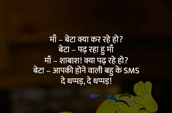 Love Shayari Whatsapp Dp hd photo