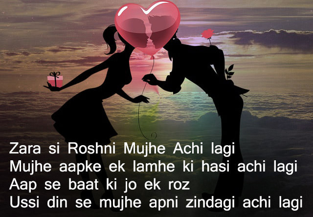 Love Shayari Whatsapp Dp pics