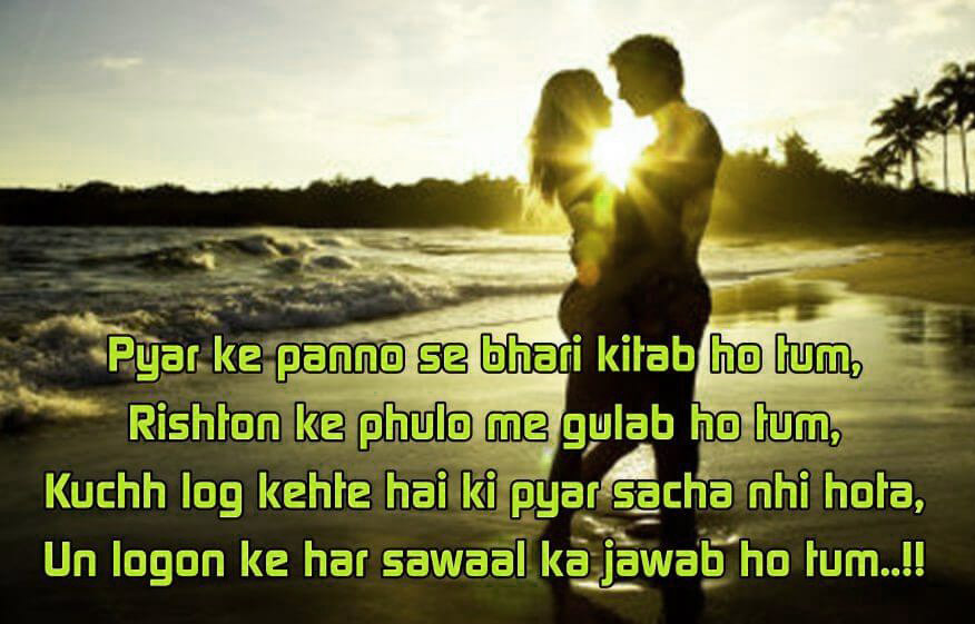 Love Shayari Whatsapp Dp images free download