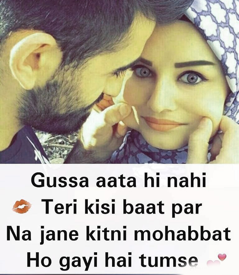 Best Love Shayari Whatsapp Dp images