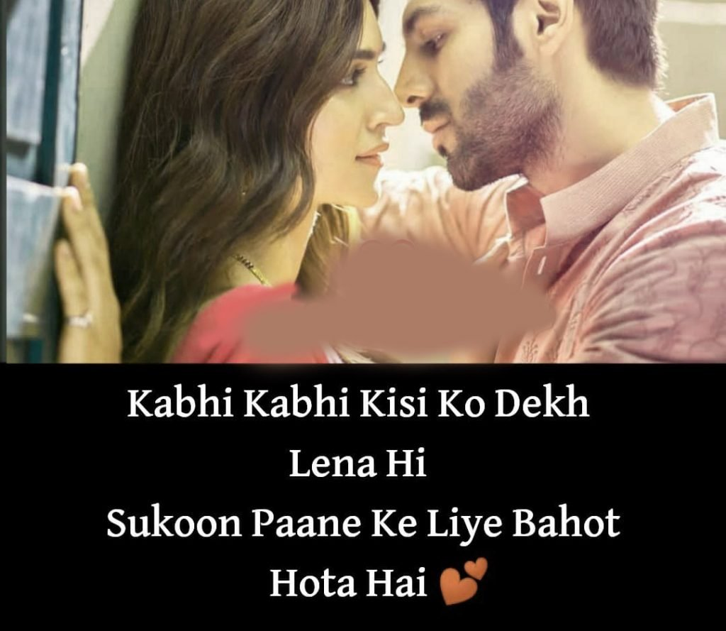 Fantastic Love Shayari Whatsapp Dpimages