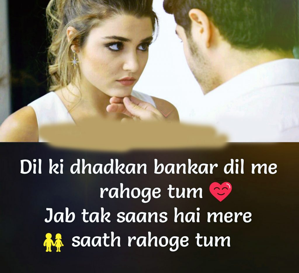 Love Shayari Whatsapp Dp hd images for cute lover