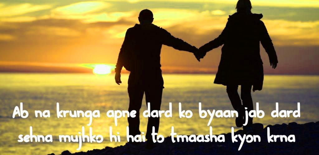 Love Shayari Images Pics Wallpaper Pictures Free Download