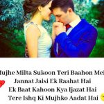 Love Shayari Images Pics for Whatsapp