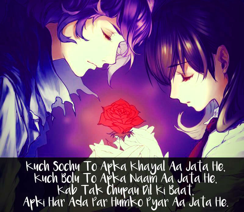 Love Shayari Images Pics Wallpaper In Hindi