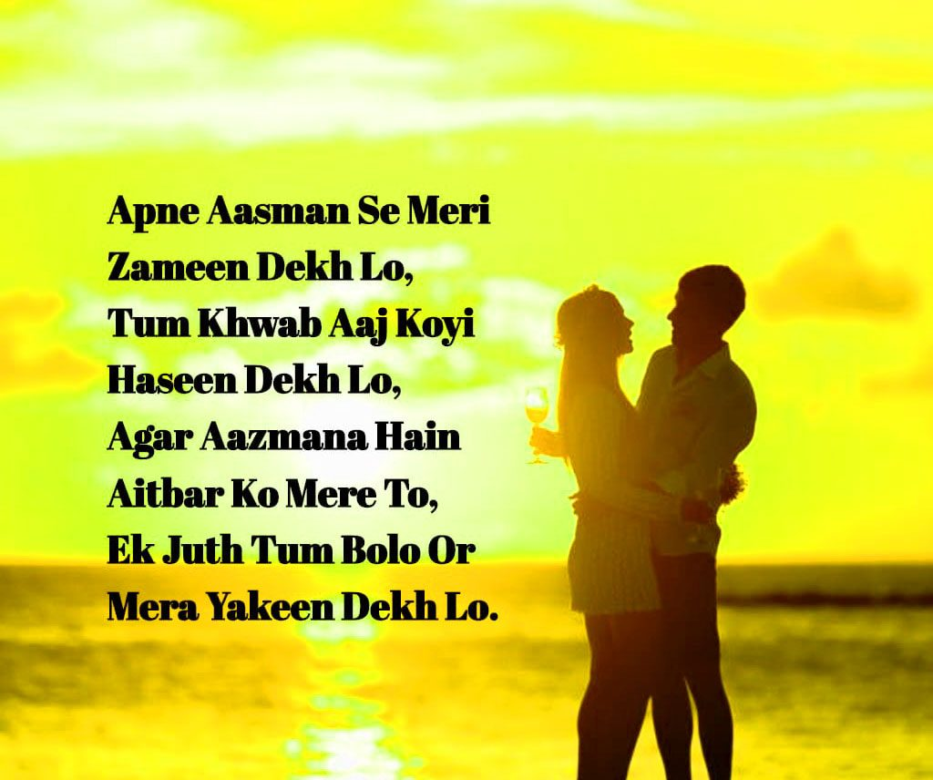 Love Shayari Images Photo Download