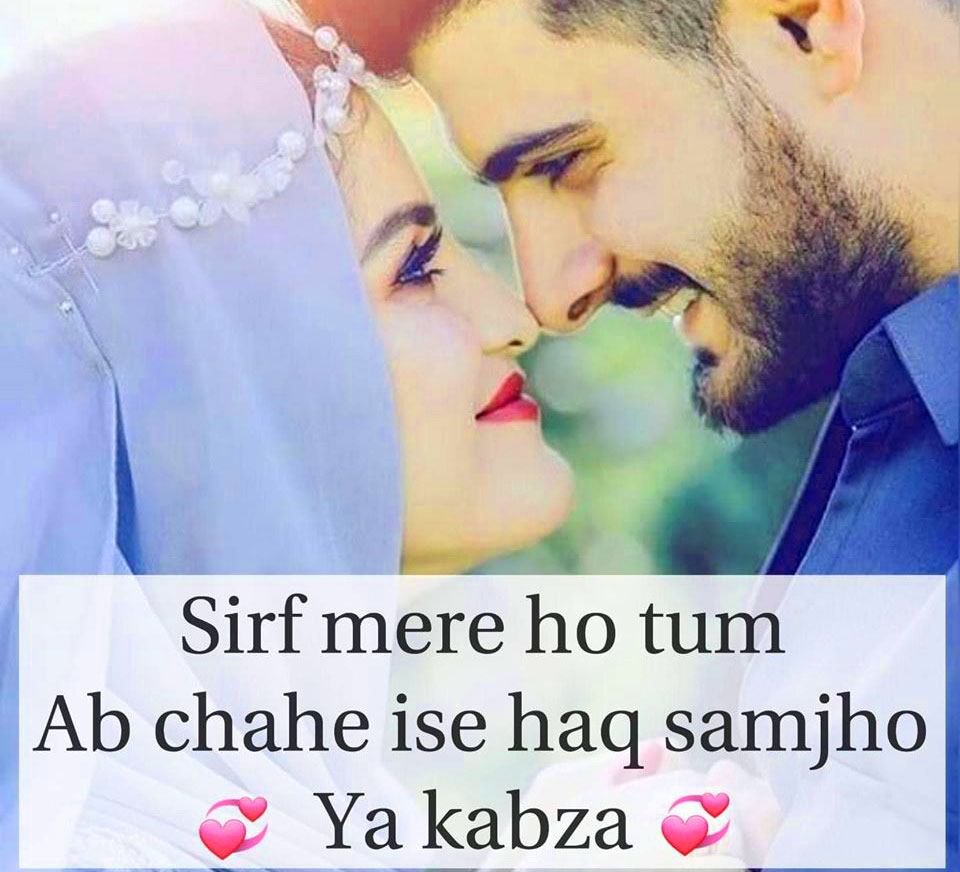 Love Shayari Images Wallpaper Free Download