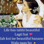 Love Shayari Images Pics for WhatsappLove Shayari Images
