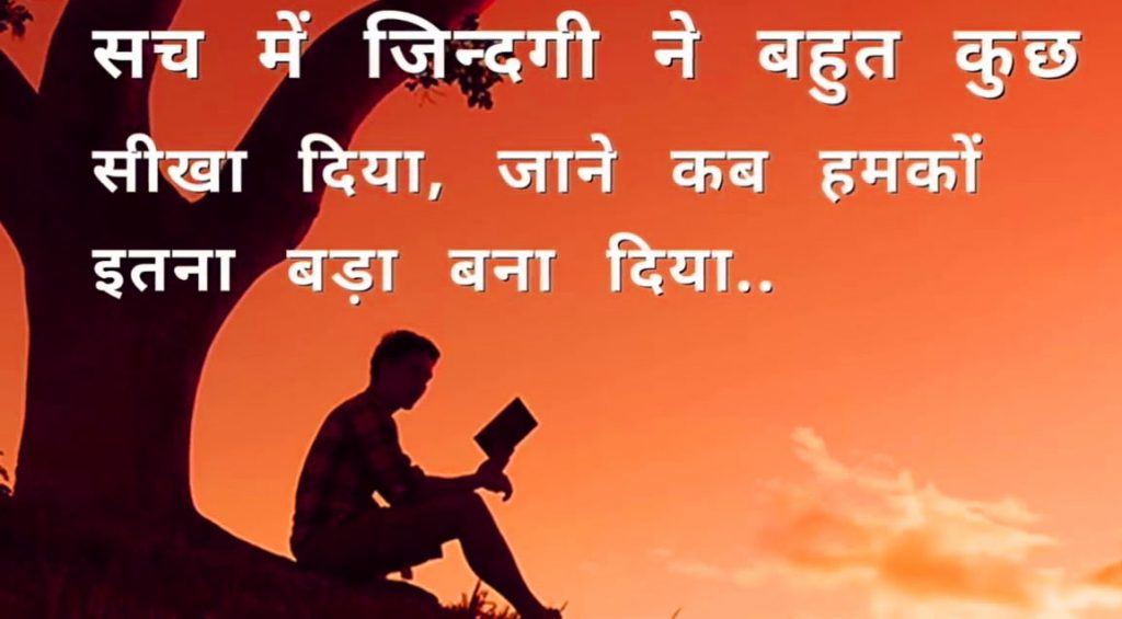 Love Shayari Images Pics Wallpaper Download