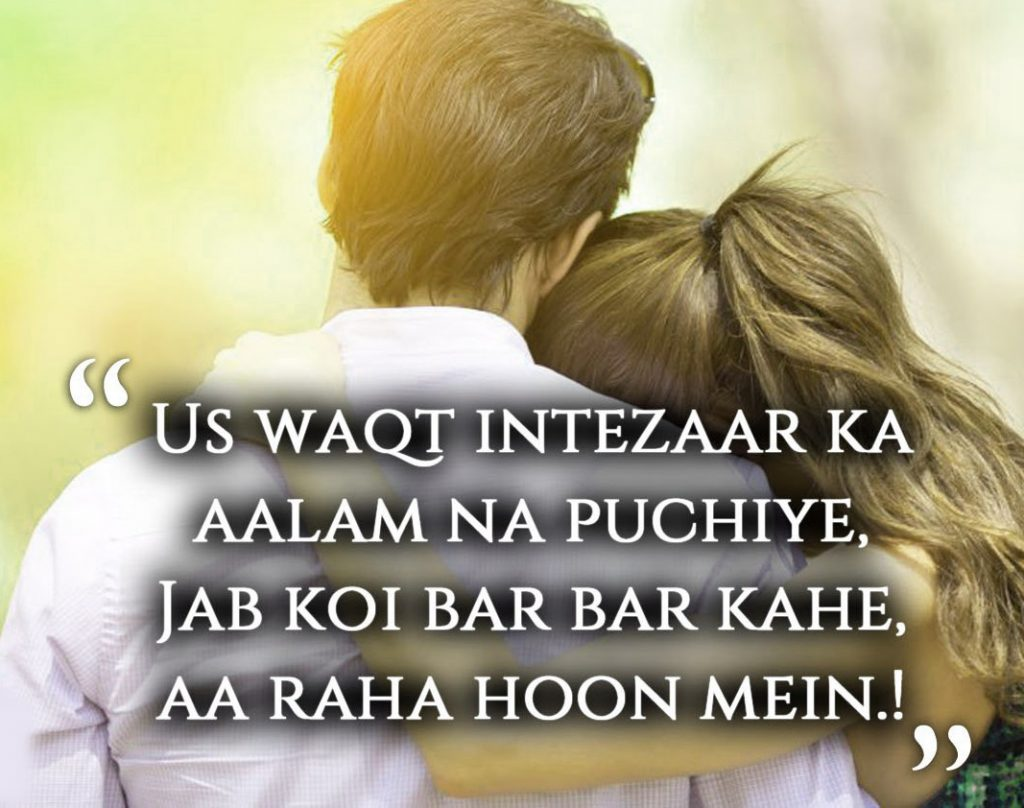 Romantic Shayari hd images free download