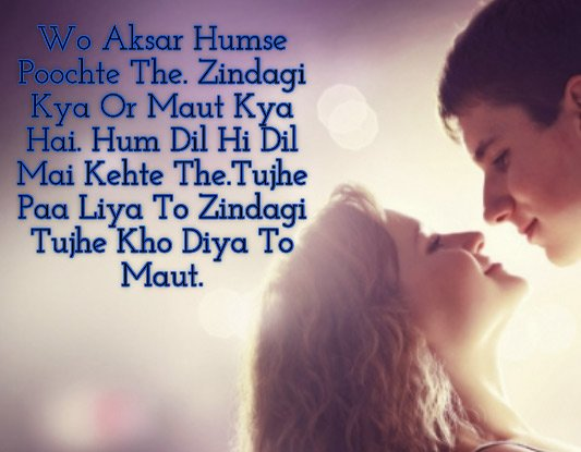 Romantic Shayari photo