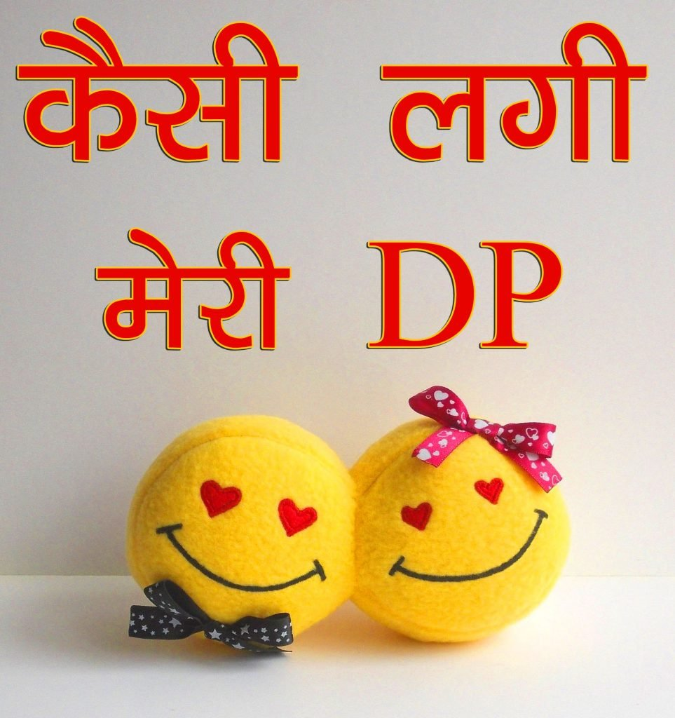 Hindi Whatsapp DP Images