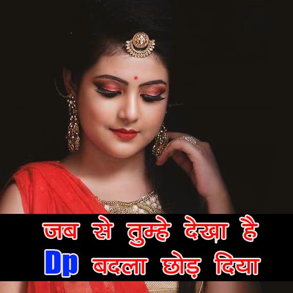 Whatsapp DP Images for Beautiful girls