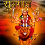 God Good Morning Pics Images With Maa Durga