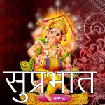 Best Quality Free Full HD God Good Morning Pics With Ganesha