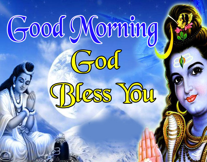 God Good Morning Images wallpaper