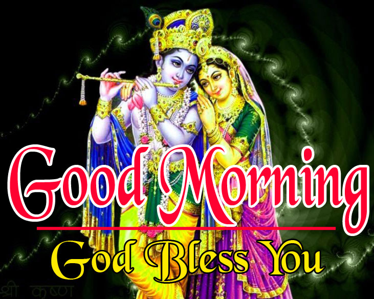 Romantic God Good Morning Images pics