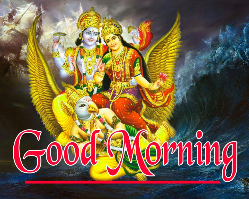 God Good Morning Images hd wallpaper