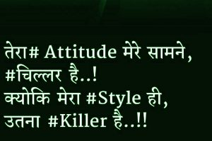 Hindi Attitude Images Wallpaper Download