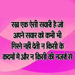 Hindi Attitude Images Photo Free