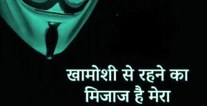 Hindi Attitude Images