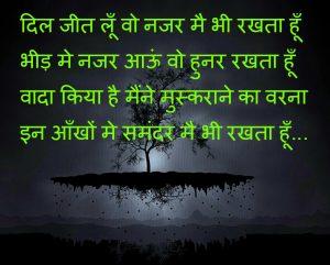 Sad Images Pics In Hindi