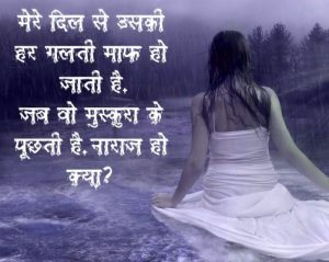 Best Hindi Sad Images Pics Download