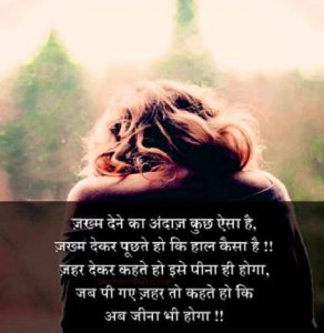 Hindi Sad Images Pics pictures Download