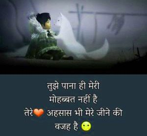 Hindi Sad Images Pics Download