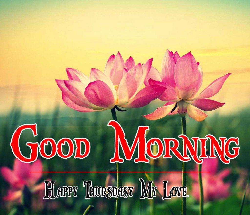 Thursday Good Morning Pics Photo Download