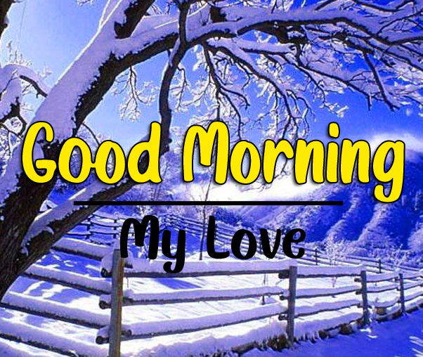 Friend Good Morning wallpaper Pics