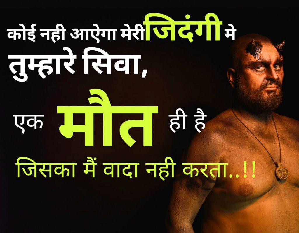 Hindi Sad Status Images Photo Wallpaper Free Download