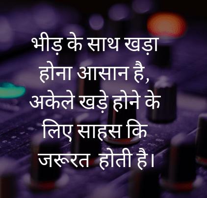 Hindi Sad Status Images Wallpaper Free Latest Download