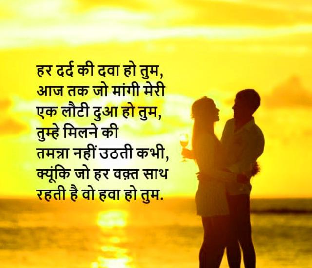 BestRomantic Love Couple Whatsapp DP Images Pics